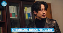 "Shin Ha-kyun Wins ""Best Actor"" At 57th Baeksang Awards For Role In ""Beyond Evil"""