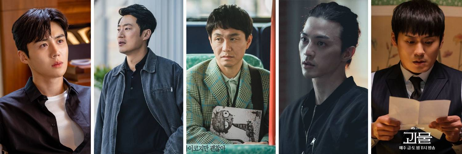 57th baeksang awards winners - best supporting actor 1