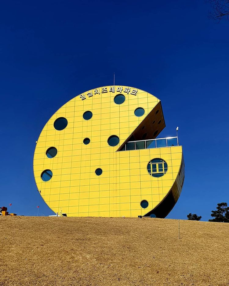 imsil cheese theme park - giant cheese observatory