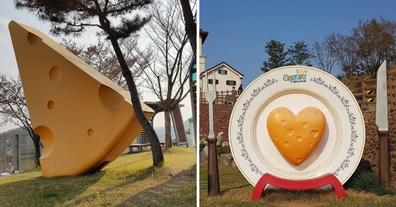 imsil cheese theme park - cheese structures