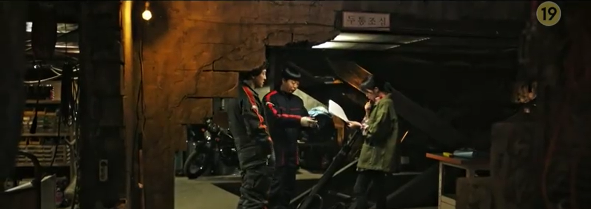 taxi driver korean drama review - rainbow deluxe taxi team