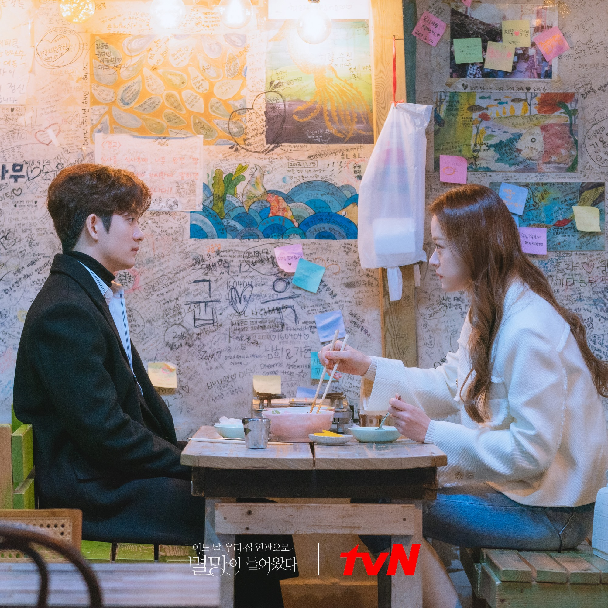 romantic moments in doom at your service - hyun-kyu and ji-na