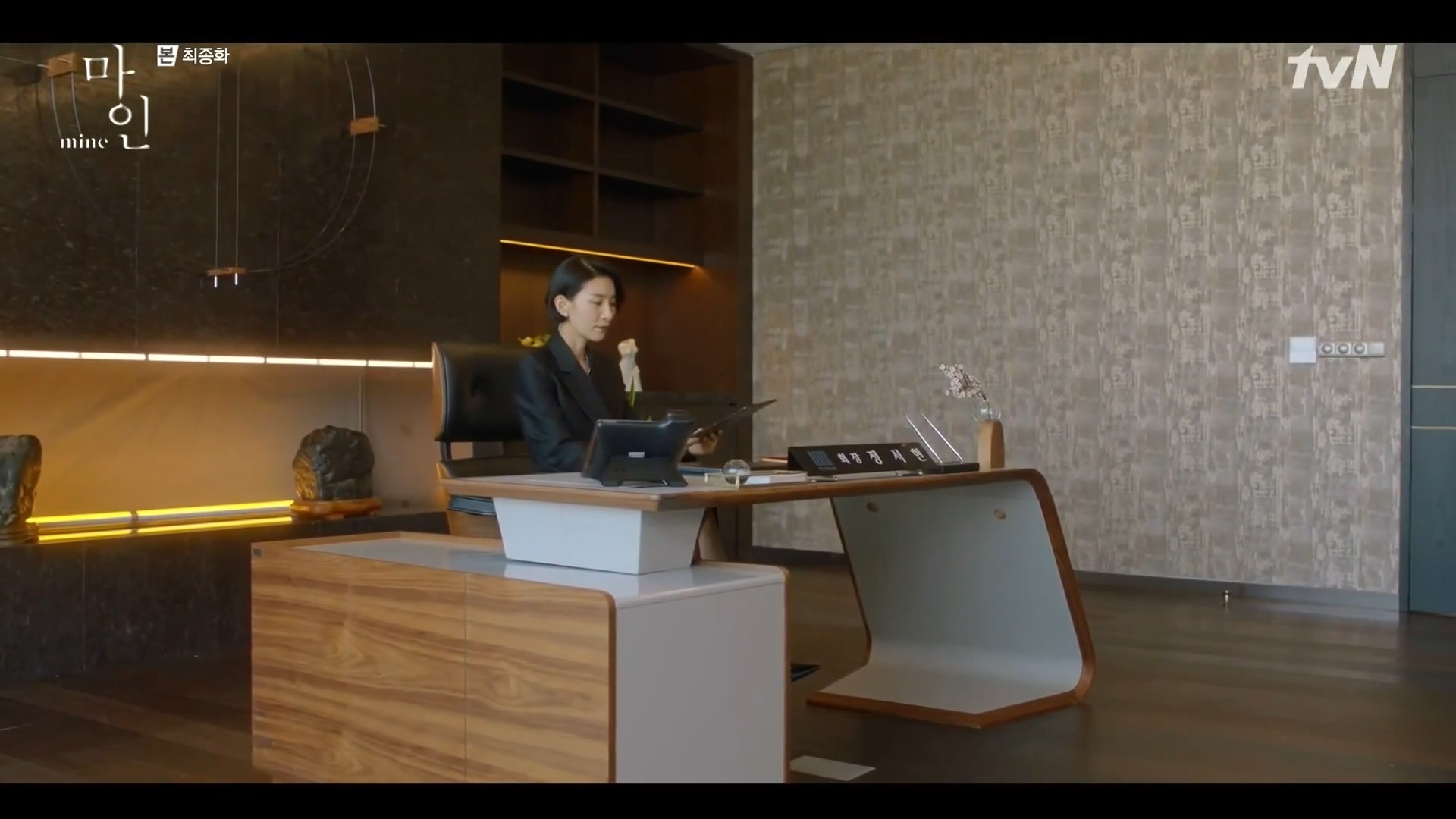 mine finale review - seo-hyun becomes chairwoman
