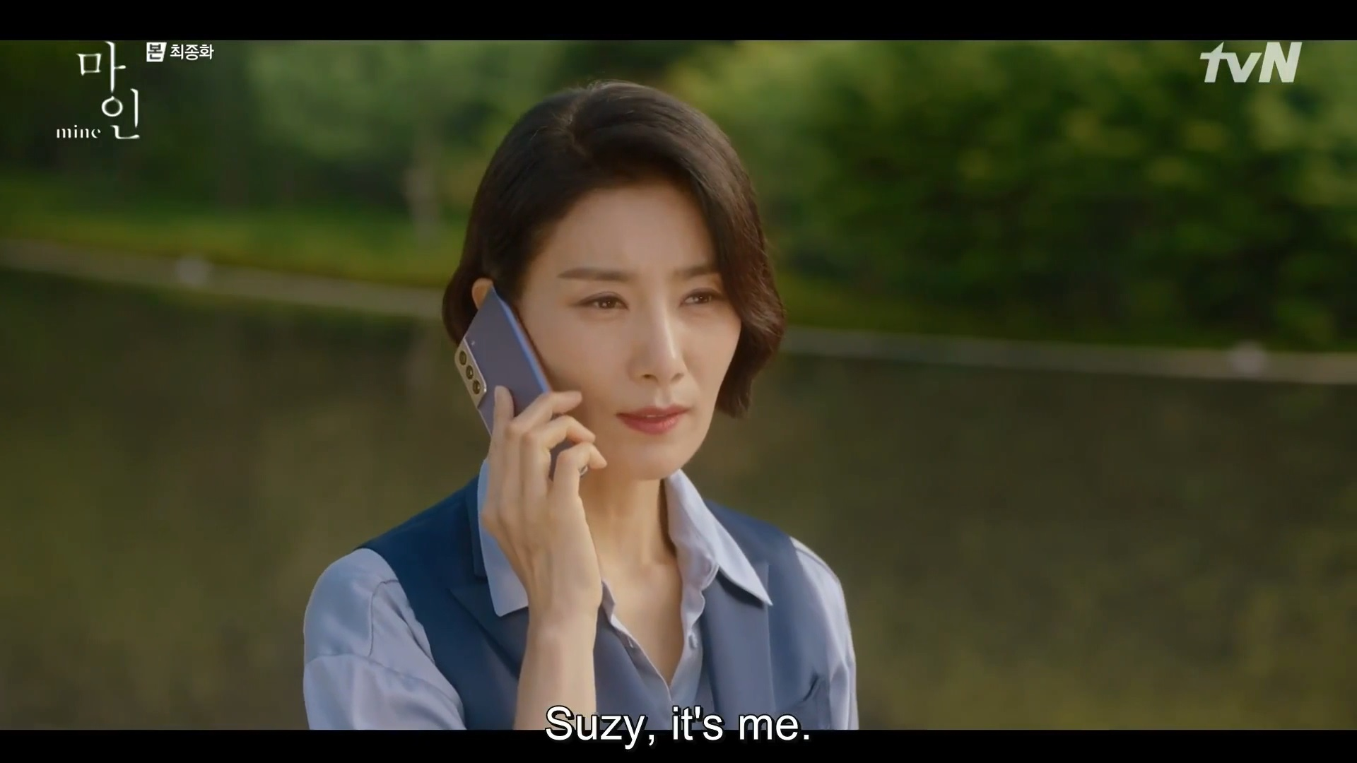 mine finale review - seo-hyun goes to find suzy 1