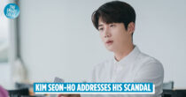 Kim Seon-ho Releases Official Apology, Admits To Abortion Scandal