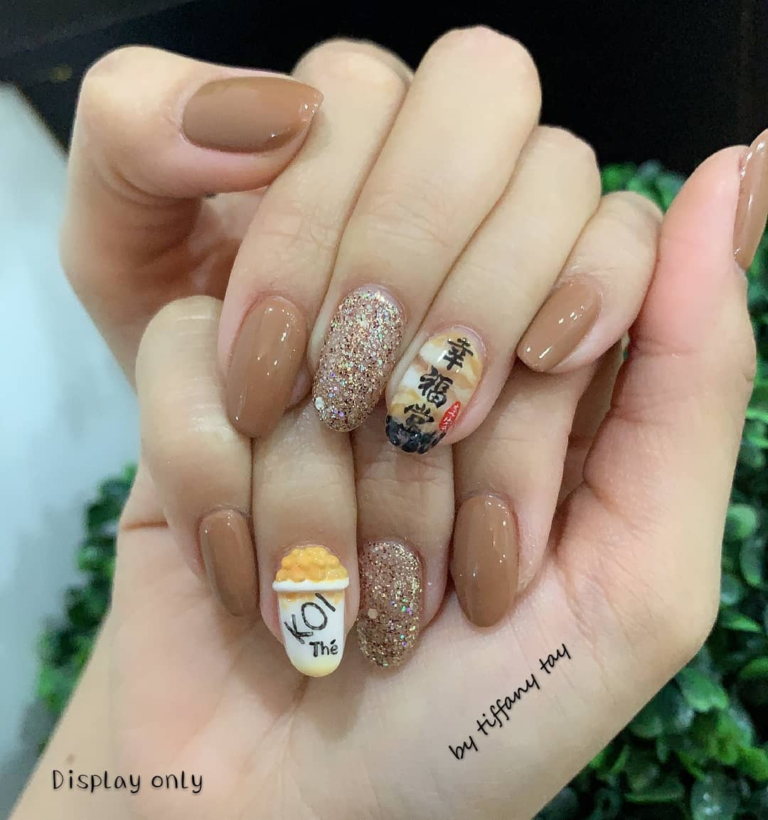 Xing Fu Tang And Koi Nail Art