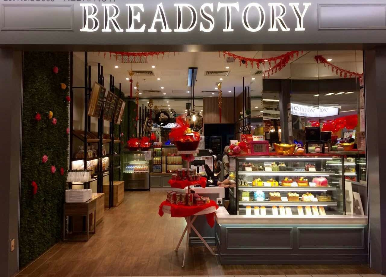 breadstory outllet