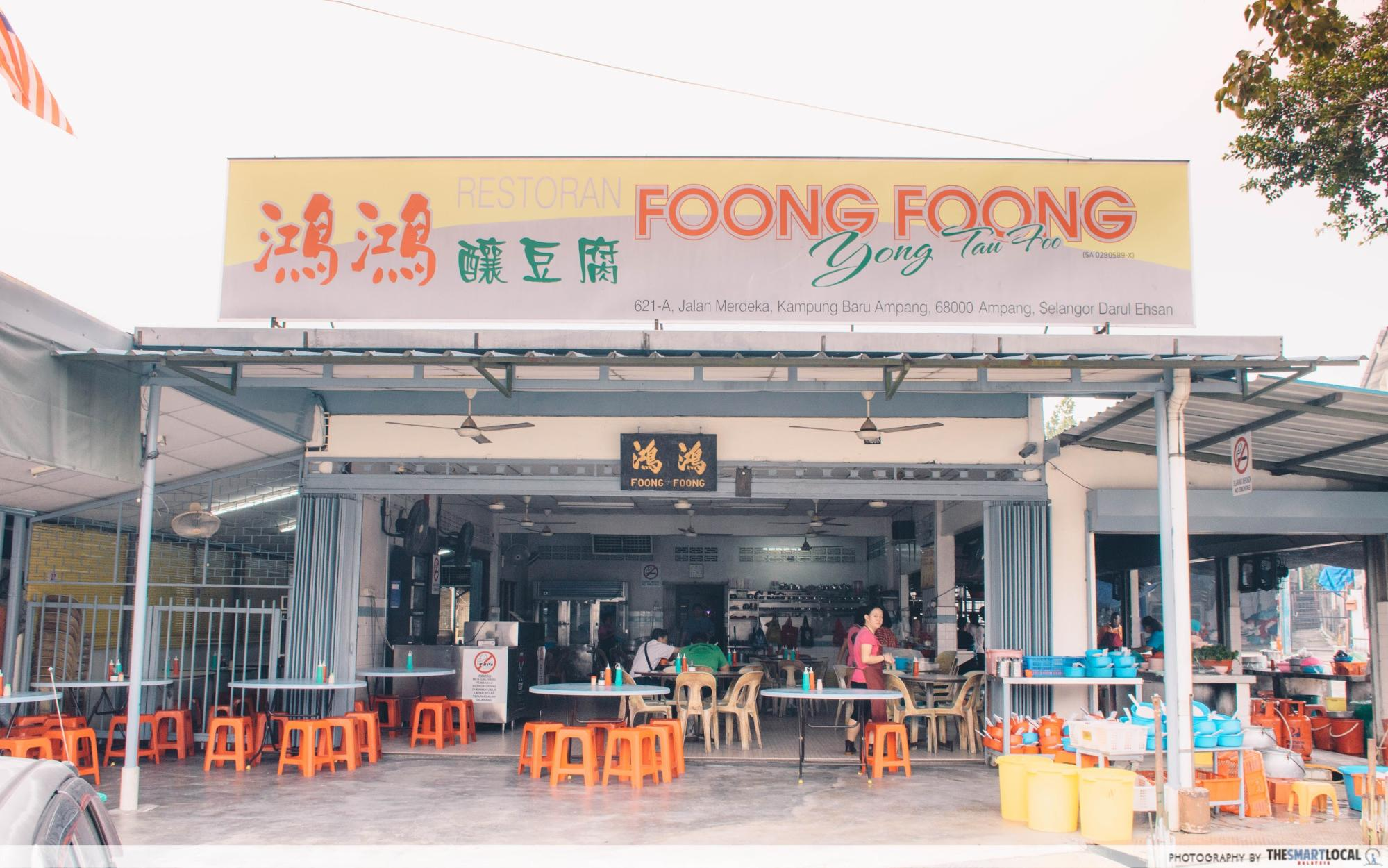 Foong Foong storefront