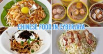 9 Chinese Restaurants in Cyberjaya For Your Next Yum Cha & Dai Chow Fix