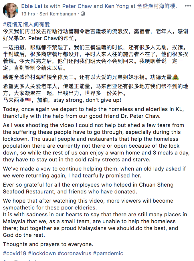 Facebook post from Eble Lai