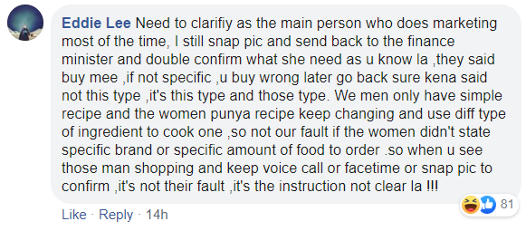 comments on grocery shopping