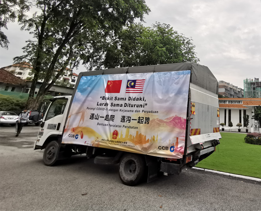 Lorry with banner