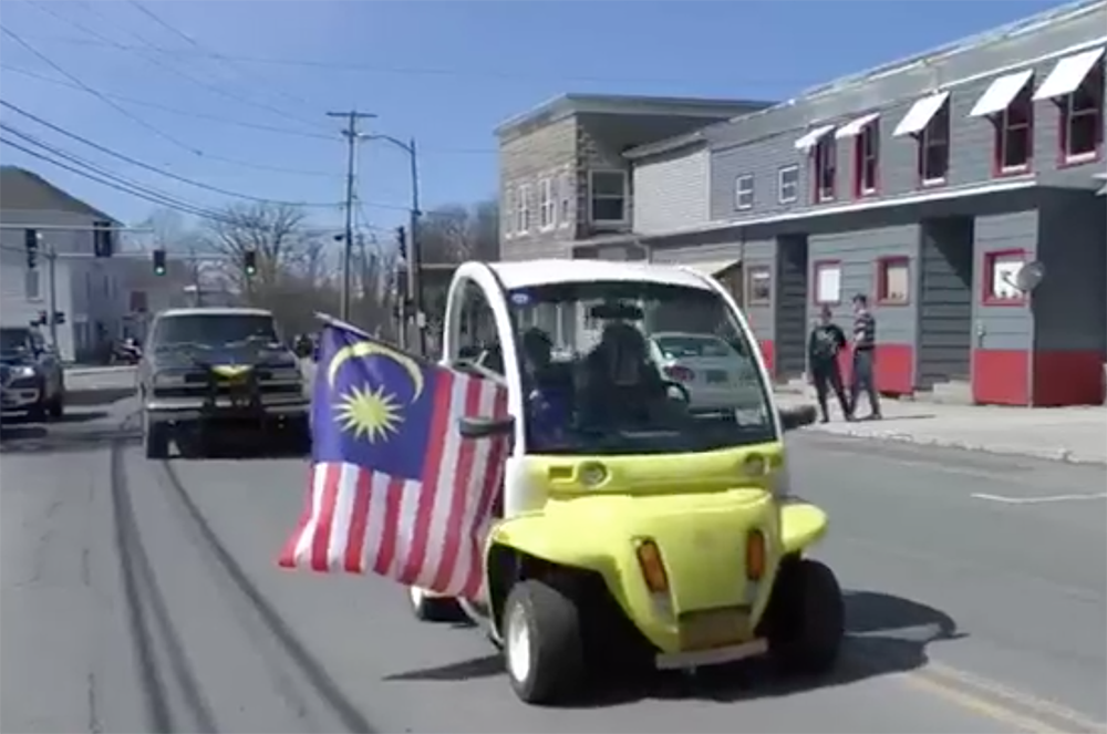 Jalur gemilang spotted in New York