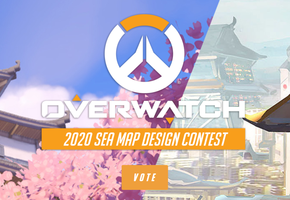 Overwatch competition