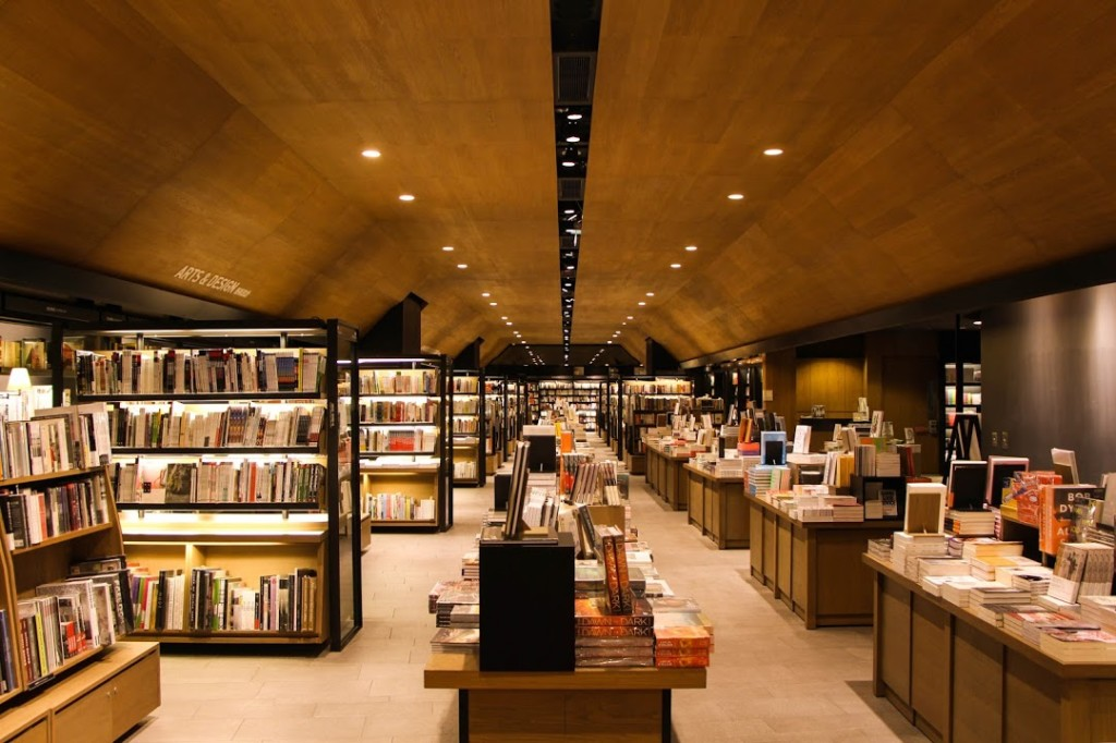 Eslite Bookstore in Hong Kong