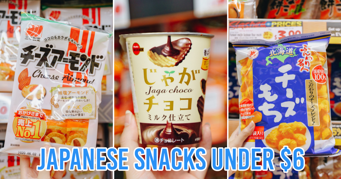 Don Don Donki KL - what to expect snacks