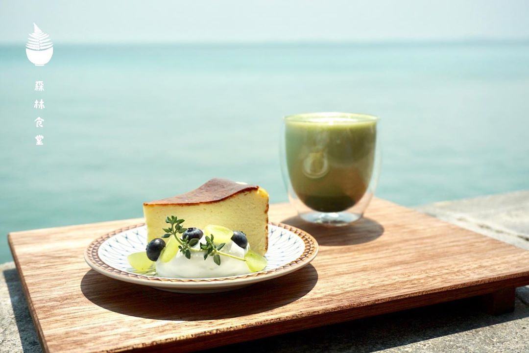 Penang cafes - Forest Canteen Matcha Latte