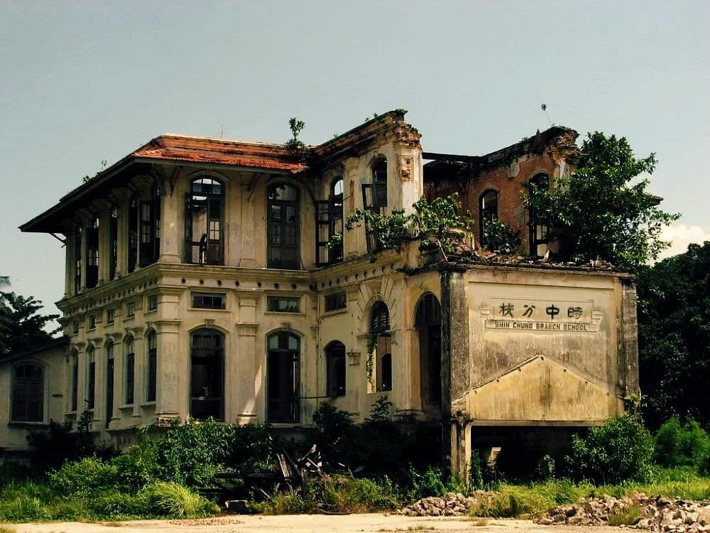 haunted places malaysia - shih chung branch school