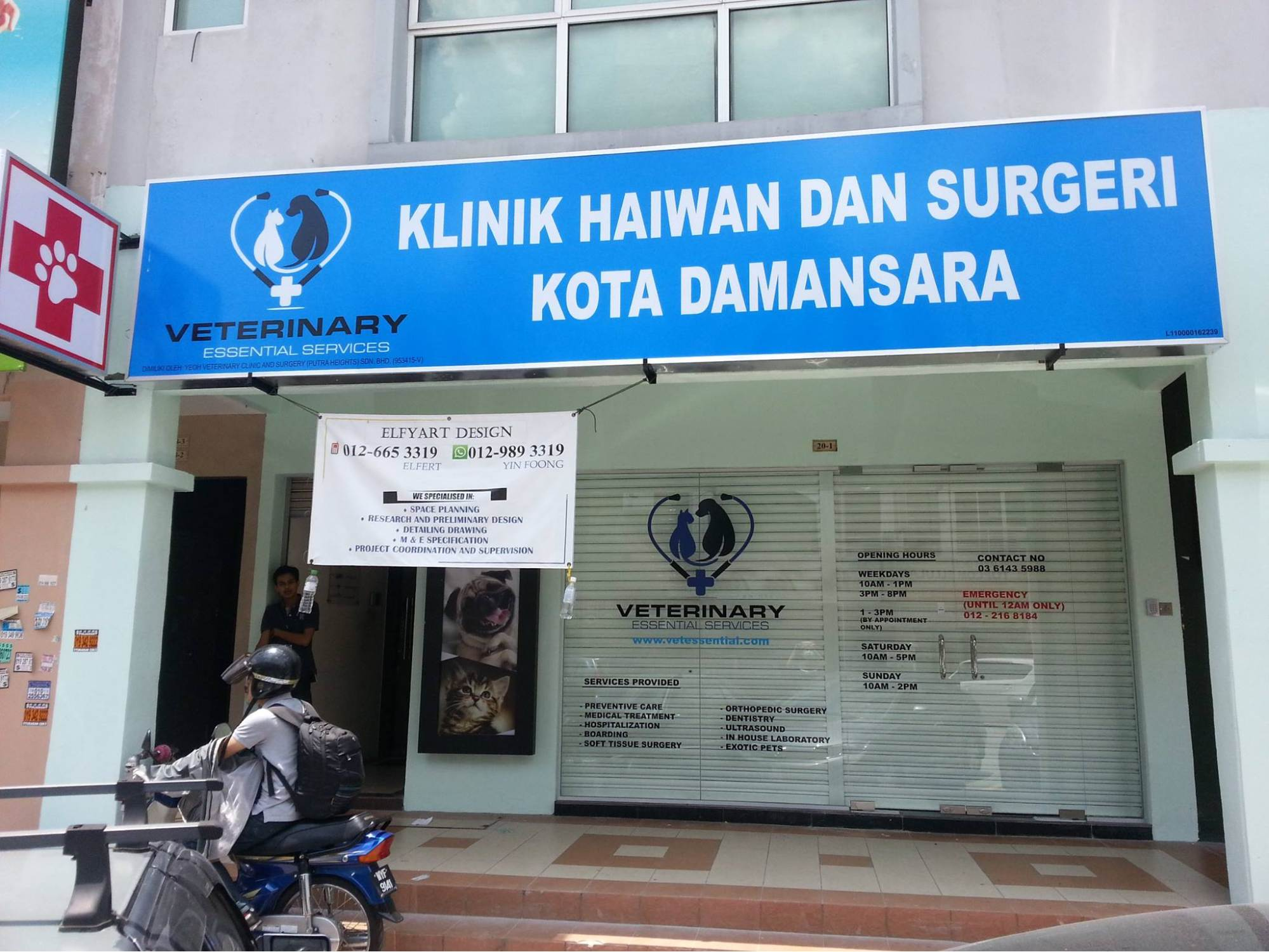 Veterinarians clinics and animal hospitals - Veterinary Essential Services
