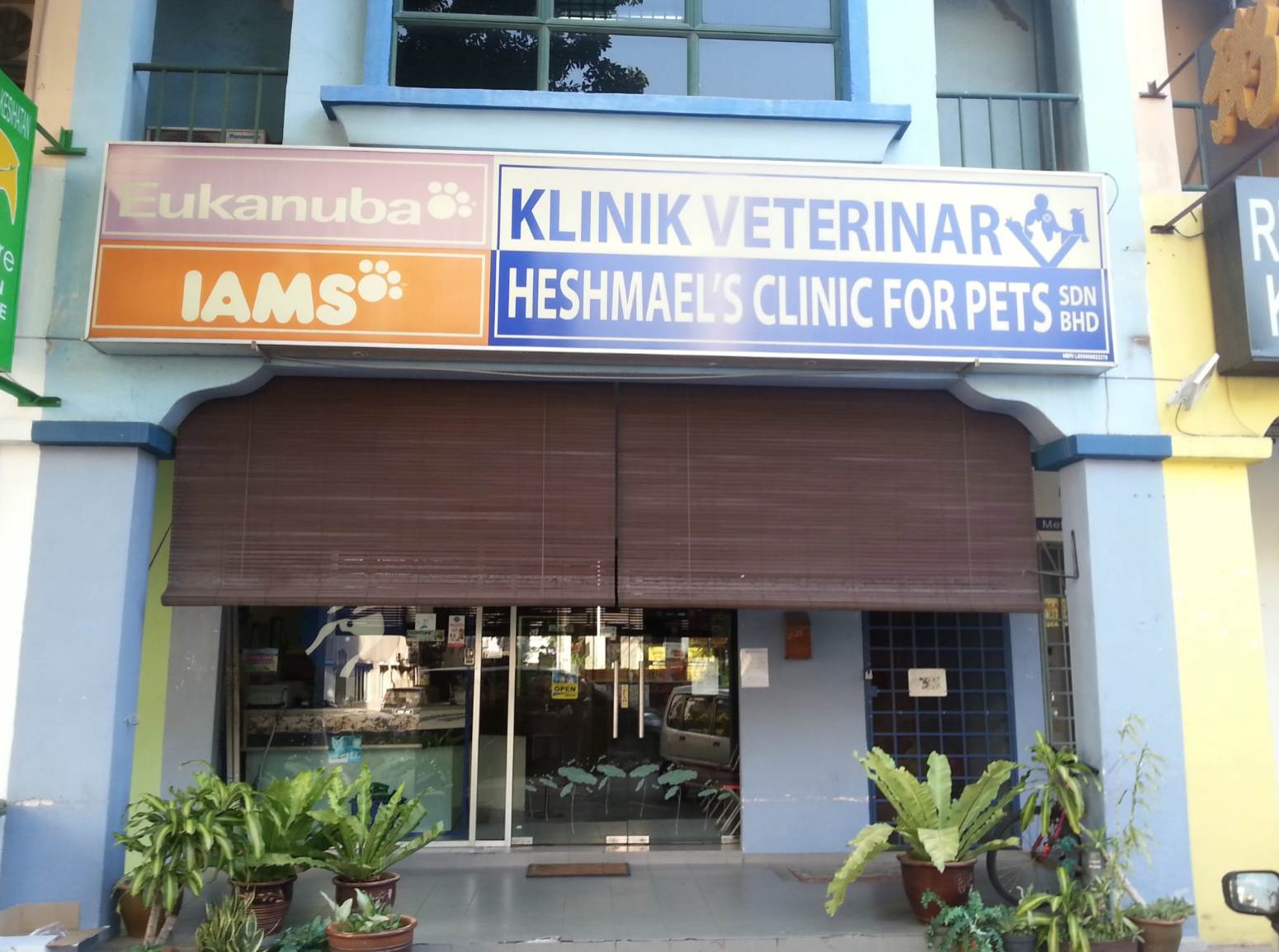 Veterinarians clinics and animal hospitals - Heshmael Clinic For Pets