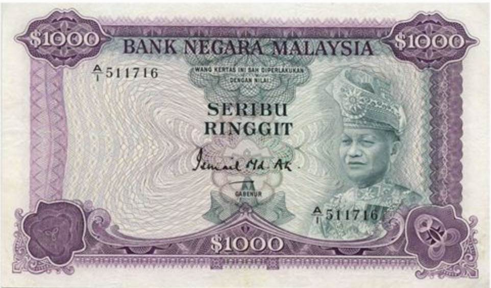 Everyday Mysteries Malaysia - Ringgit