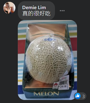 Woman surprised by price of Japanese melon - comment