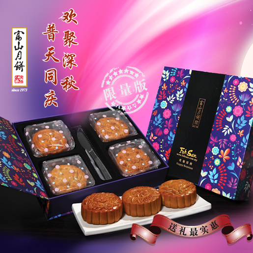 Authentic Chinese mooncake from Ipoh