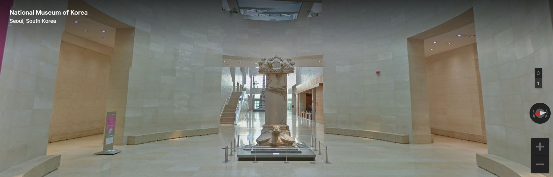 Entrance to National Museum of Korea