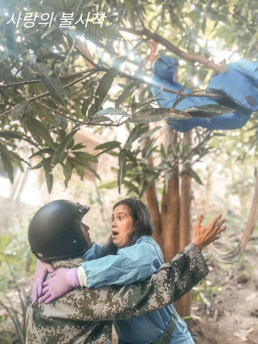 man dressed up as soldier catching woman falling from tree