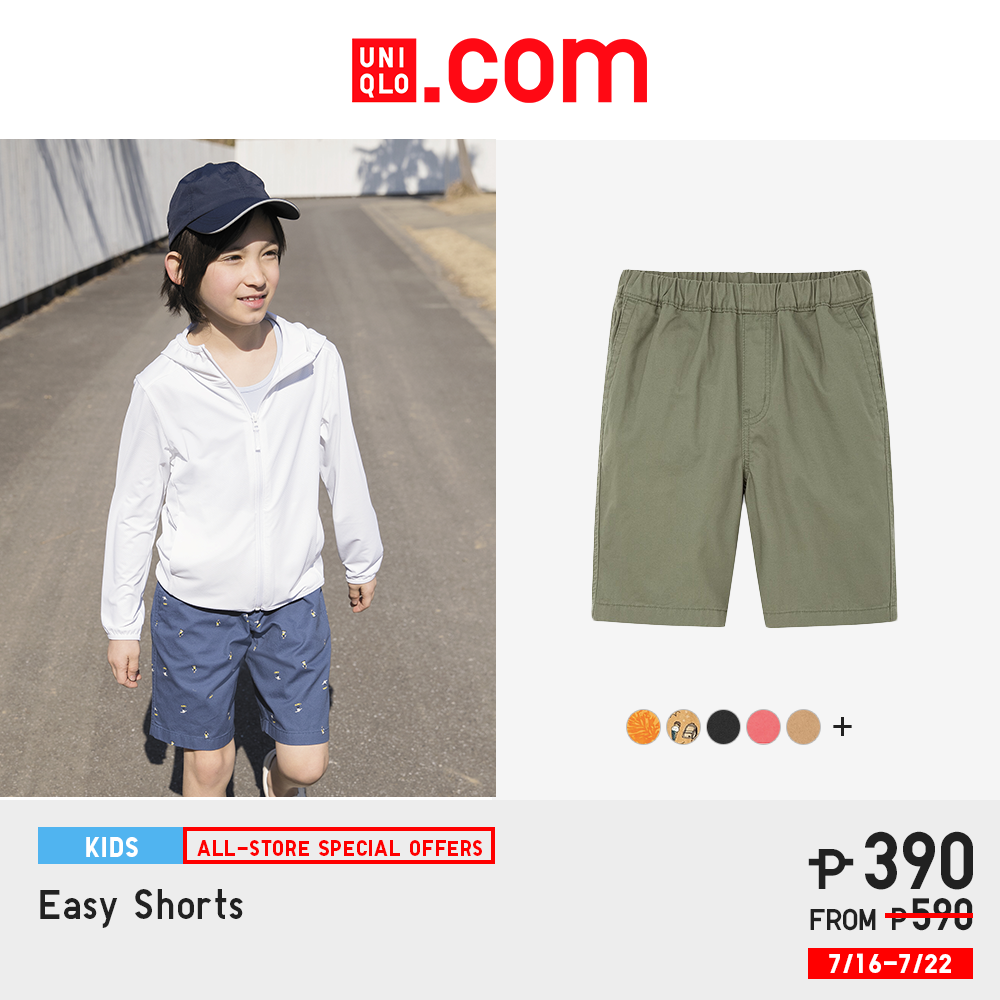 Uniqlo Philippines online store - toddlers