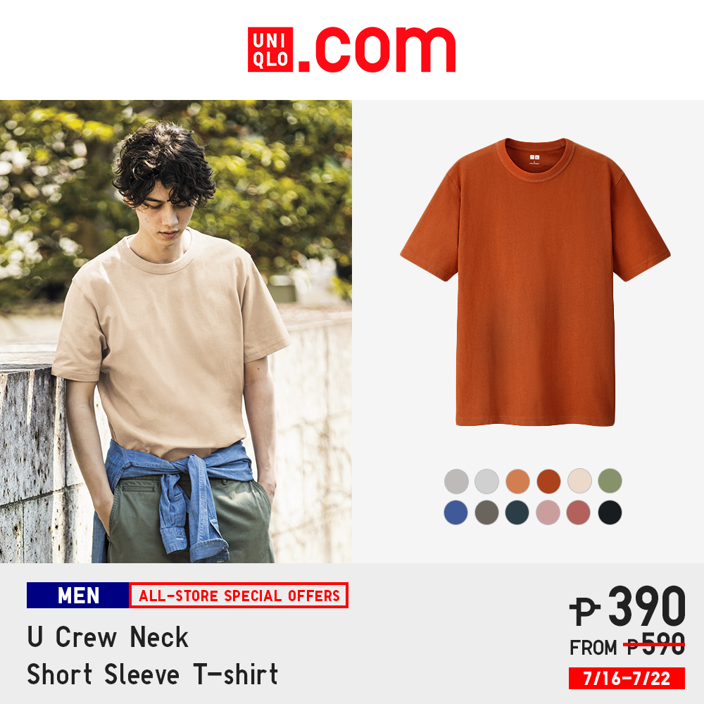 Uniqlo Philippines online store - short sleeve t-shirt
