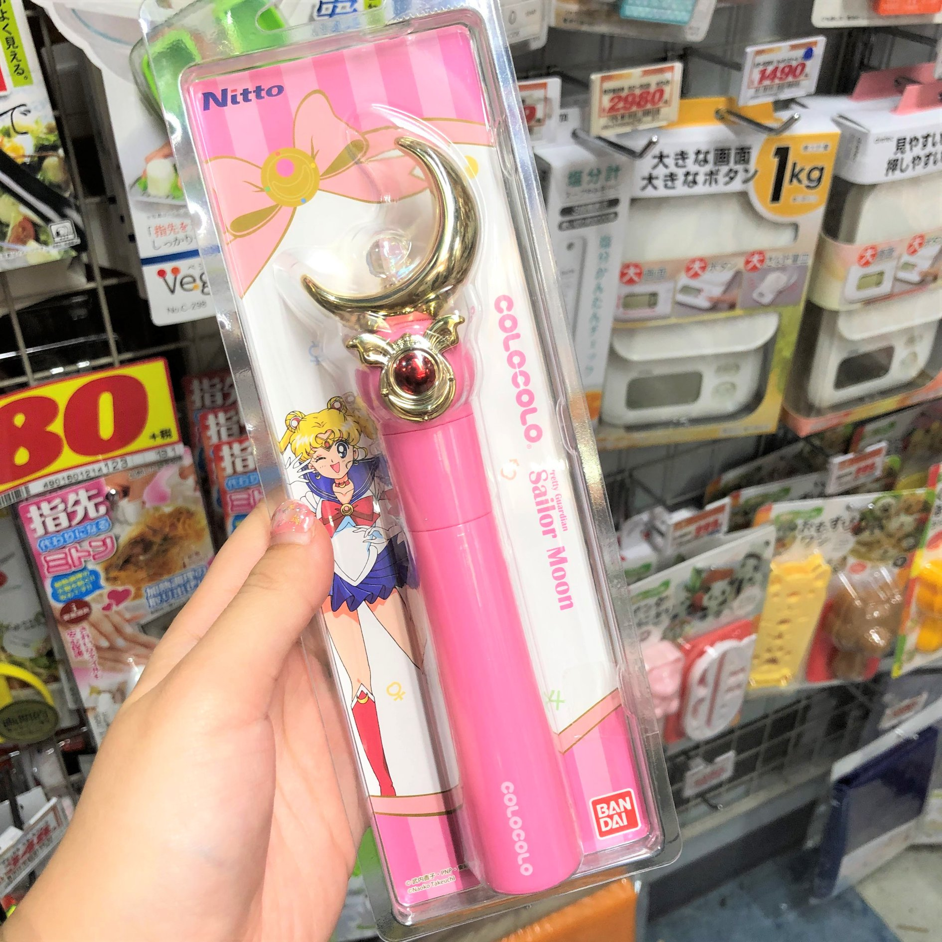 Don Quijote shipping Philippines - Sailor Moon Roller