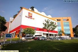 hougang mall reviews  singapore shopping malls