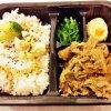 Yakiniku Beef Bento