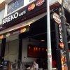 Brekko Cafe Holland Village