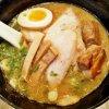 Sanpou Ramen Double Soup