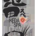 Ikeda Spa
