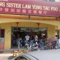 Sister Lam Yong Tau Foo