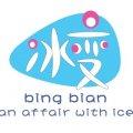Bing Bian - An Affair With Ice