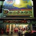 KK Restaurant (林记蔴坡巴东亚叁鱼) (Ikan Asam Pedas Muar)