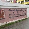 Jurong Secondary School