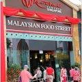 Malaysian Food Street @ RWS