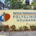Hougang Polyclinic