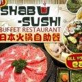 Shabu-Sushi