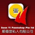 Soon Yi Pawnshop Pte Ltd