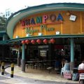 Whampoa Drive Makan Place