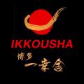 Ikkousha Hakata Ramen 博多一幸舎
