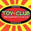 Singapore Toy Club