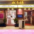 AKB48 Official Shop & Cafe Singapore