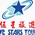 Five Star Tours (Closed)